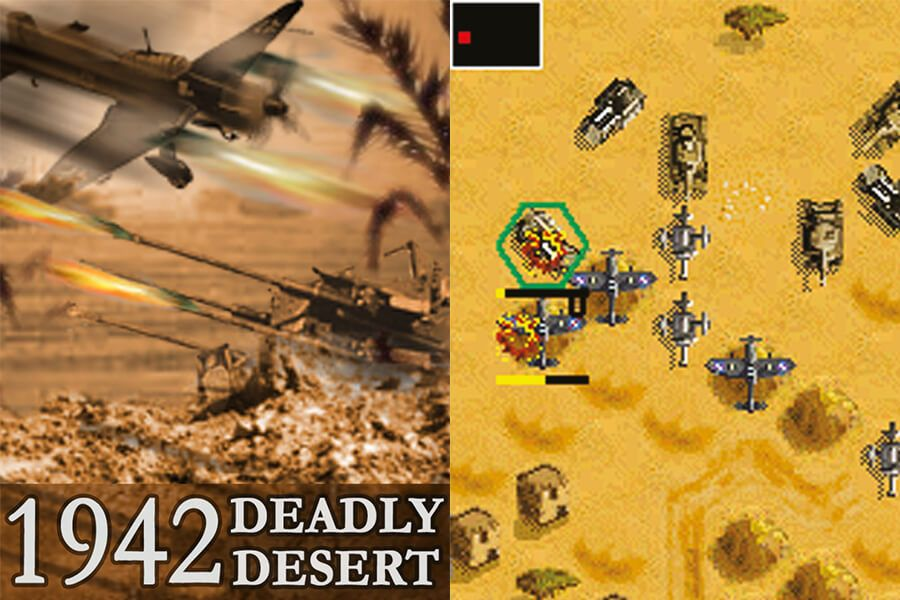 1942 Deadly Desert Screenshots